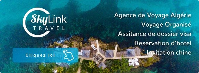Agence de Voyage Oran Algérie